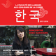 faculte des langues coree