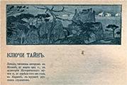 Modernités russes